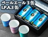 東京クラフト〈アソート〉 Arita Share Glass ギフトセット