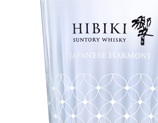 響 JAPANESE HARMONY うすづくりタンブラー