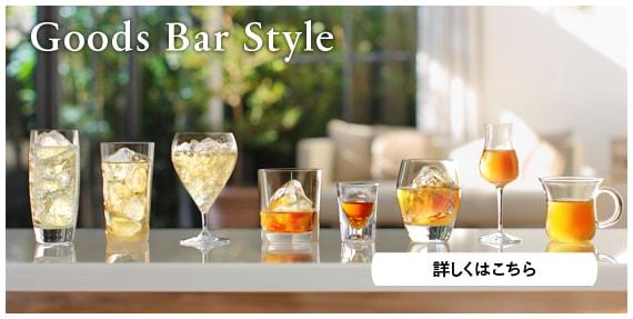 Goods Bar Style