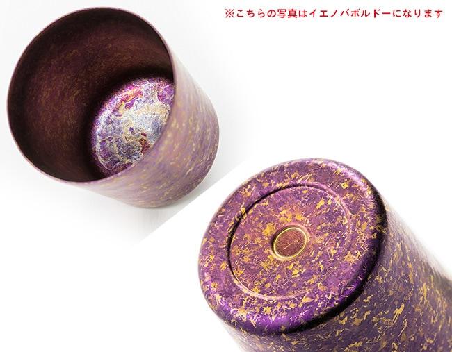 SUS gallery/真空チタンタンブラーM(ミラー)