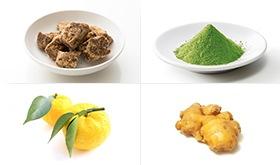 沖縄産黒糖・北海道産てんさい糖、抹茶、ゆず、生姜