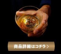 道尾 秀介「謎」商品ページ