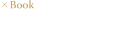 ×Book 『魔女の笑窪』著者:大沢 在昌(文藝春秋)