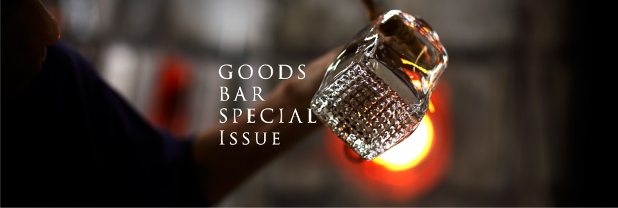 GOODS BAR SPECIAL ISSUE