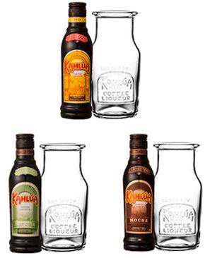 カルーアミルク瓶 トライアルセットA