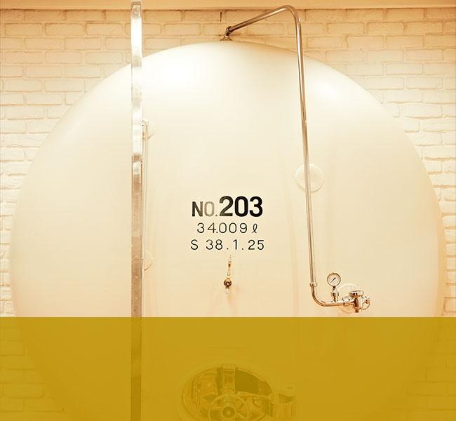 プレモルの醸造設備