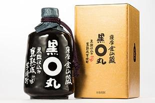 『黒丸 薩摩金山蔵』