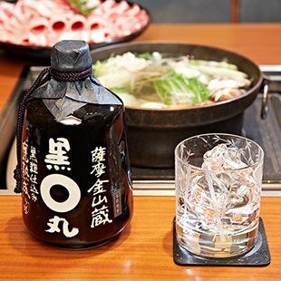 和柄クリスタルロックグラス(竹)