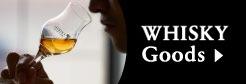 WHISKY Goods ウイスキーグッズ