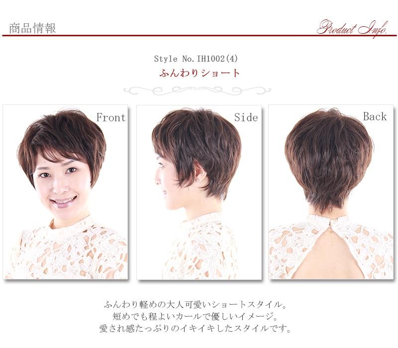 ウィッグ、フルウィッグ、カツラ、katura、おすすめ、安い、医療用としても使える自然さ重視のウィッグ!頭頂部手植えでふんわり♪人工皮膚、耐熱、女性用、ウィック