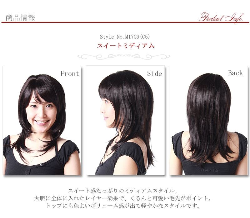 日本人美容師によるデザイン・カット♪私元気のセミロングウィッグ