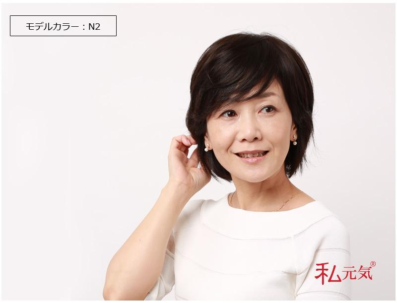 かつら 女性 ウィッグ 50代 医療用 人気 抗がん剤 白髪隠し ウィック 軽量 軽い ミセス 40代