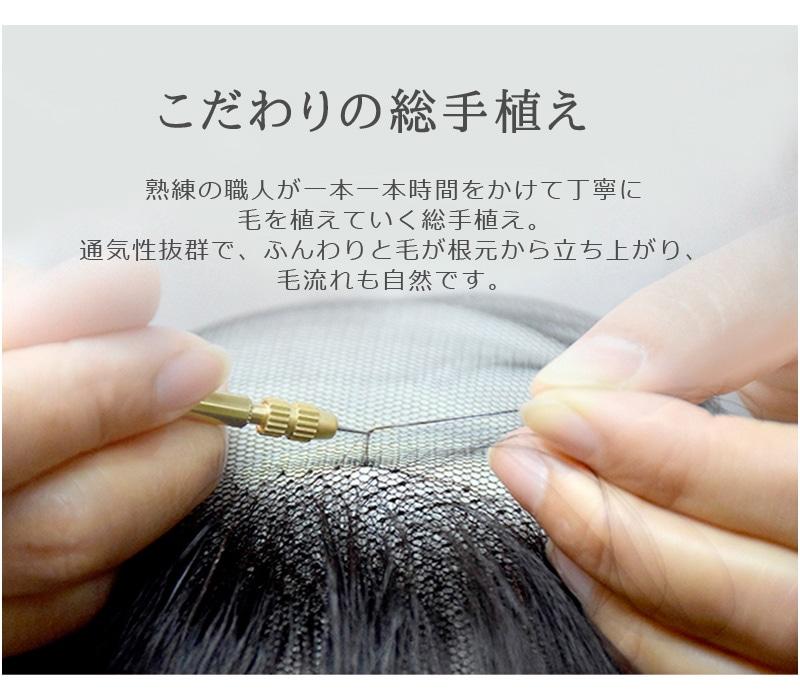 人毛100%だからまるで自分の髪の毛のように自然!医療用としてもOK!抗菌・防臭・UVカット加工・人工皮膚・耐熱