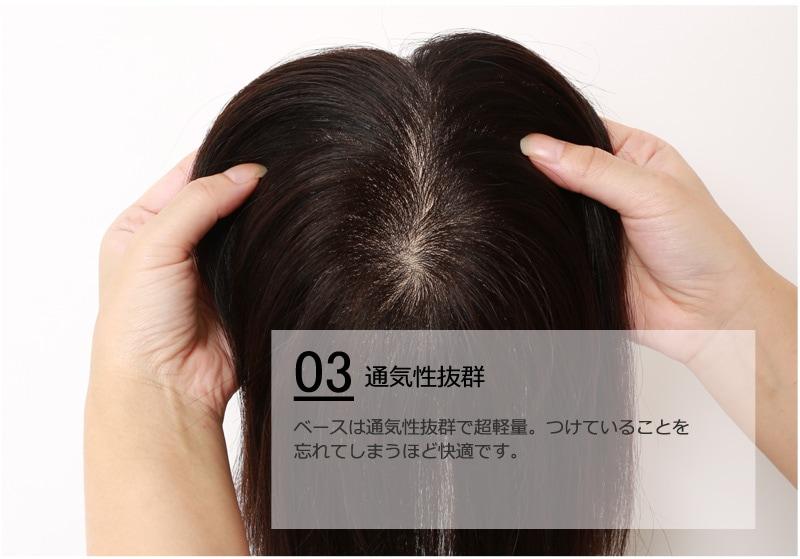 人毛ウィッグ 医療用 ウィッグ かつら 自然 安い 女性ウィッグ カツラ border=
