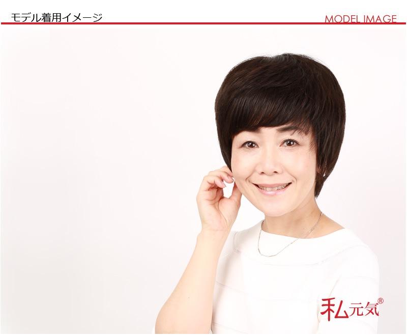人毛100%だからまるで自分の髪の毛のように自然!医療用としてもOK!