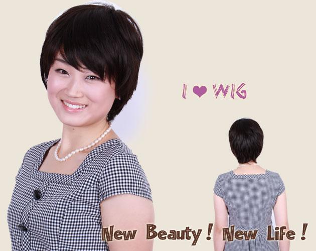 フルウィッグ 肌に優しい 人気 抗がん剤 白髪隠し ウィック ミセス 40代 50代