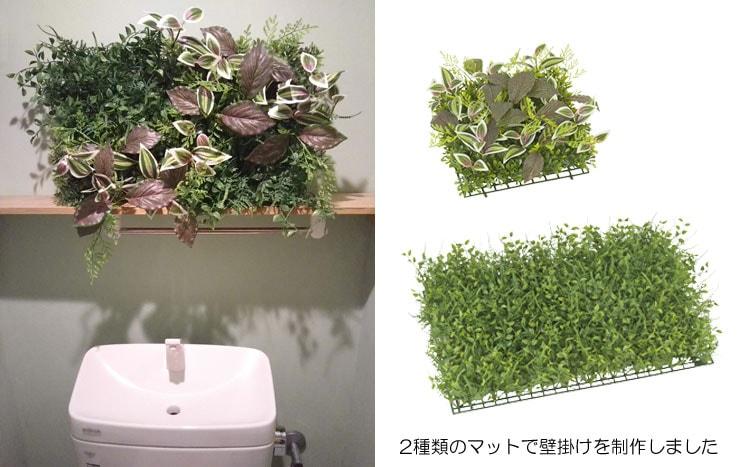 トイレの飾りにマットをおすすめ