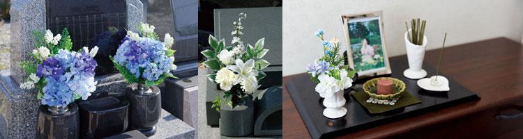 お墓や仏壇に造花を飾ったイメージ