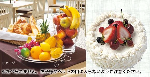 ホワイトチョコフルーツケーキ