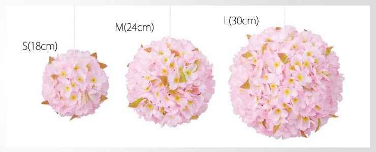 30cm桜ボール