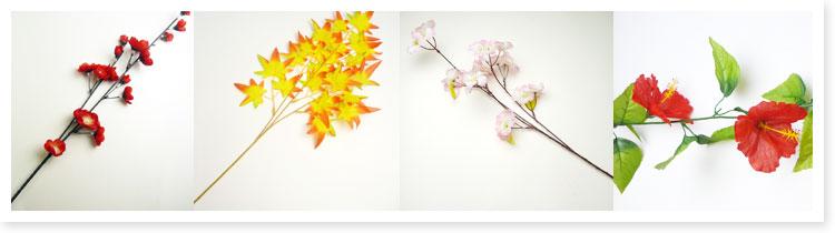特注・オリジナル造花