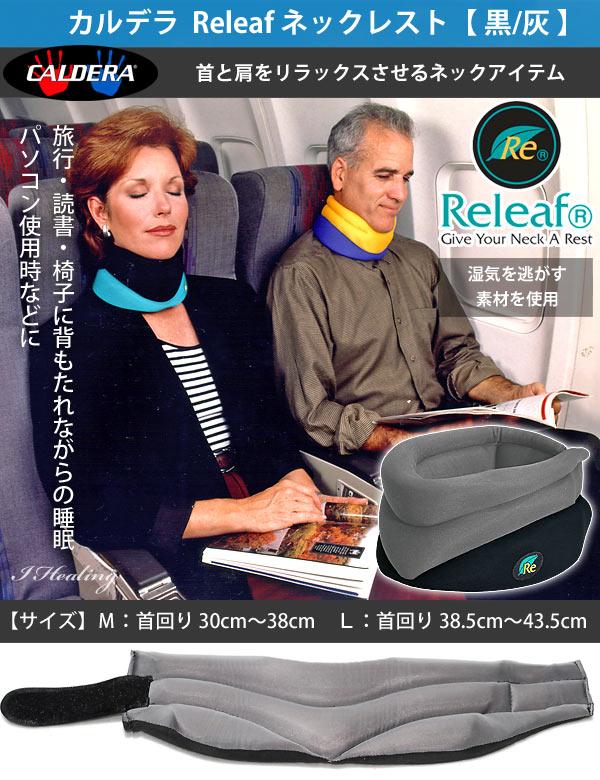 Releafネックレスト黒灰