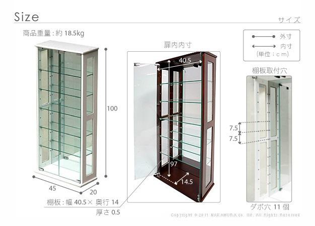 コレクションケース Colete100cmのサイズ表