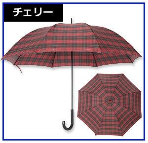 チェリー傘