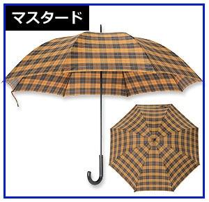 マスタード傘