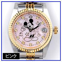 ミッキー時計ピンク