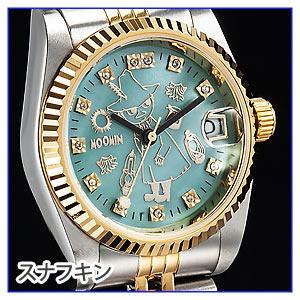 腕時計スナフキン