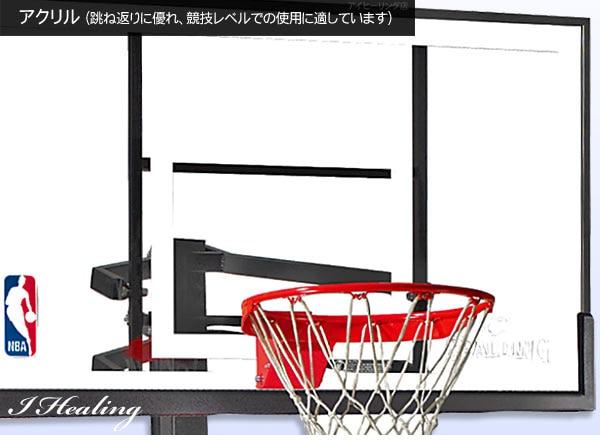 ボード137cm