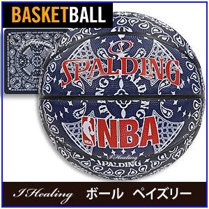 バスケットボール7号ペイズリー83-659J