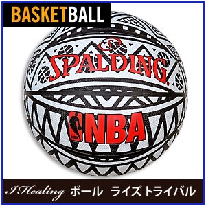 バスケットボール7号トライバル83-564J