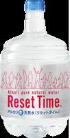 ResetTime(8L)