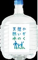 かぞく想いの天然水(12.5L)