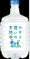 かぞく想いの天然水(8L)