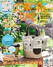 COTTON TIME 5月号 2017
