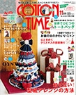 COTTON TIME 11月号 2017
