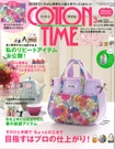 COTTON TIME 
