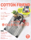 COTTON FRIEND