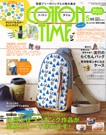 COTTON TIME 5月号
