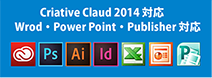 Criative Claud 2014 �б� Wrod��Power Point��Publisher �б�