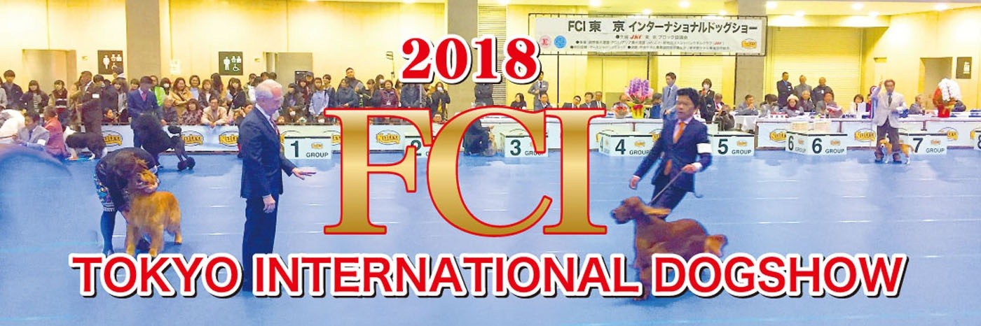 FCI TOKYO INTERNATIONAL DOG SHOW 2018