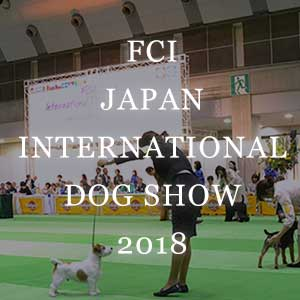 FCI JAPAN INTERNATIONAL DOG SHOW 2018