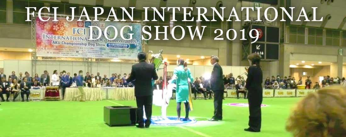 FCI JAPAN INTERNATIONAL DOG SHOW 2019