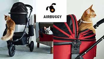 AirBuggy ペットカート
