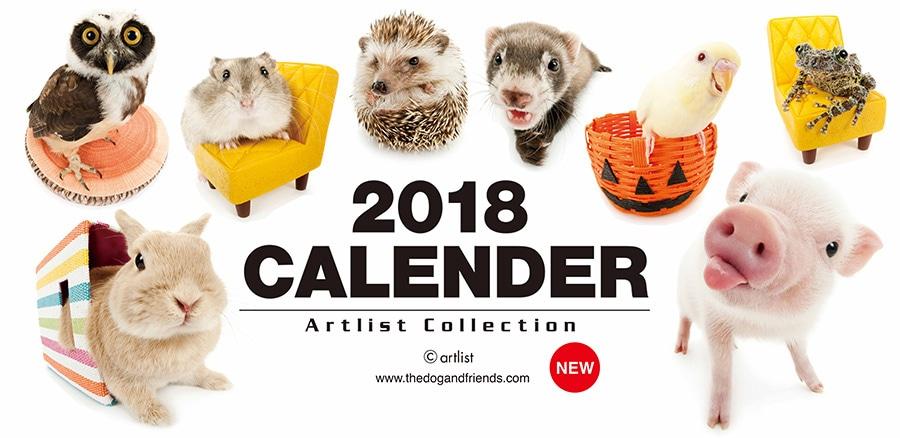 Artlist THE PIG RABBIT BIRD カレンダートップ