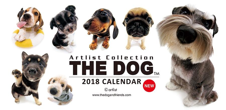 THE DOG 2018 CALENDAR