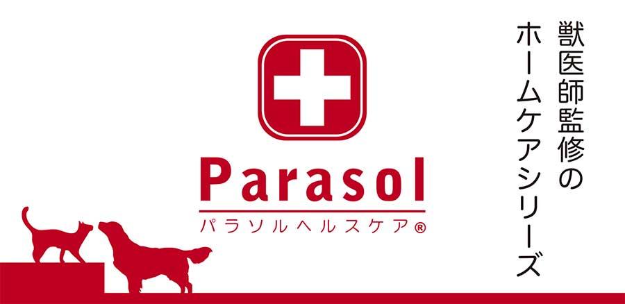 パラソルヘルスケア